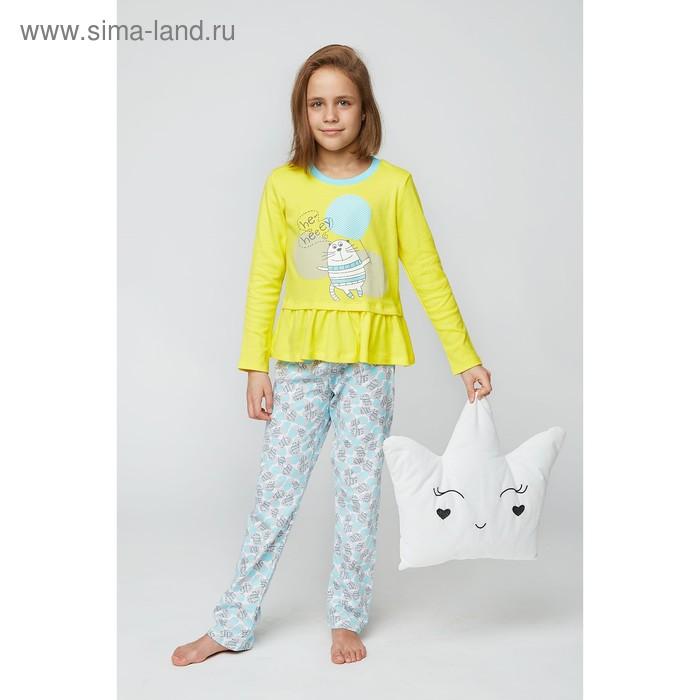 Комплект домашний для девочки (футболка и брюки), рост 128 см (64), цвет жёлтый