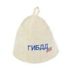 Шапка для бани и сауны с вышивкой «ГИБДД», белая