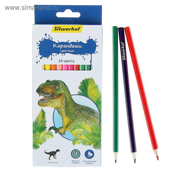 Карандашия 24цв Silwerhof Динозавры, шестигр, карт/короб с европодв. 134197-24