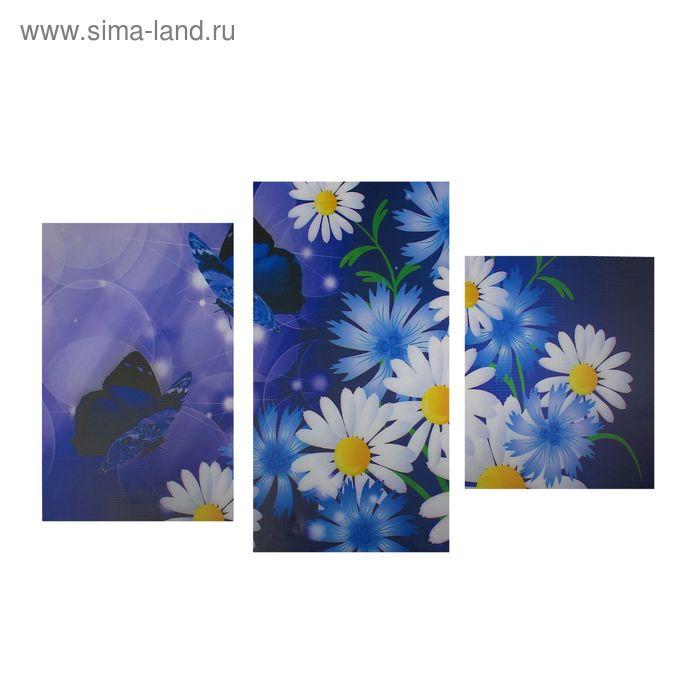 """Картина модульная на подрамнике """"Ромашки и бабочки"""" 30*35см,30*46см,30*56см;   90*56см"""