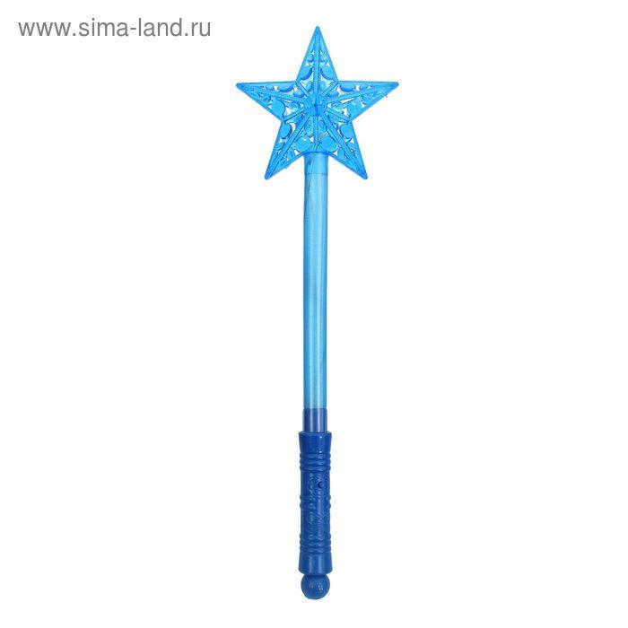 """Световая палочка """"Звёздочка"""", цвет синий"""