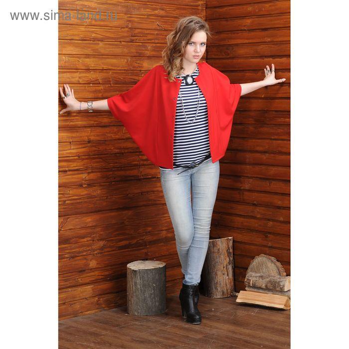 Кардиган, размер 52, рост 164 см, цвет красный (арт. 4775 С+)
