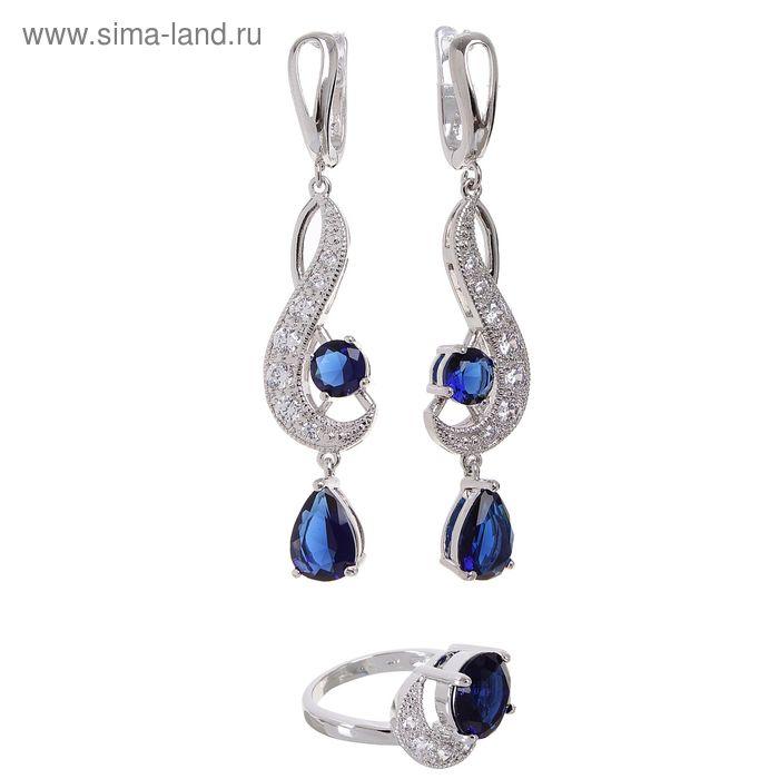 """Набор 2 предмета: серьги, кольцо """"Циркон"""" скрипичный ключ, размер МИКС, цвет синий"""