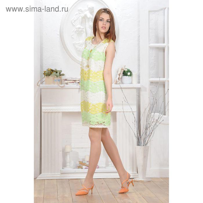 Платье 4802а, размер 48, рост 164 см, цвет зеленый/желтый
