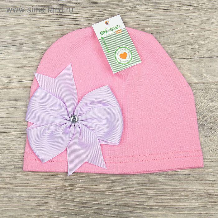 """Шапка детская """"Модница"""", розовый/сиреневый, р-р 52, 100% х/б, интерлок"""