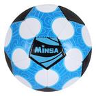 Мяч футбольный Minsa F16, 32 панели, PVC, 2 подслоя, машинная сшивка, размер 5