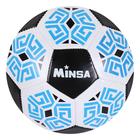 Мяч футбольный Minsa F12, 32 панели, PVC, 2 подслоя, машинная сшивка, размер 5