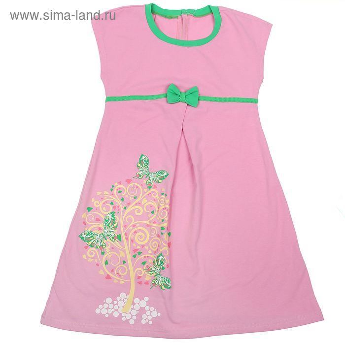 Платье для девочки, рост 110-116 см (60), цвет розовый/лайм (арт. Д 0193)