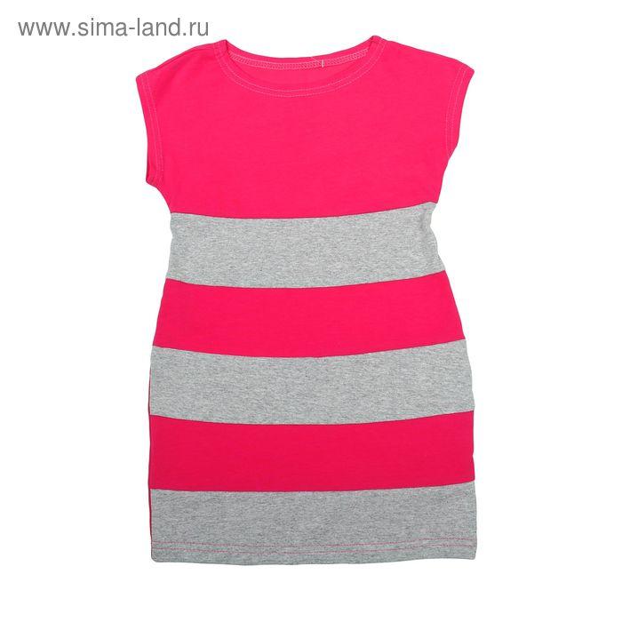 Платье для девочки, рост 152 см (80), цвет фуксия/серый (арт. Д 0196)