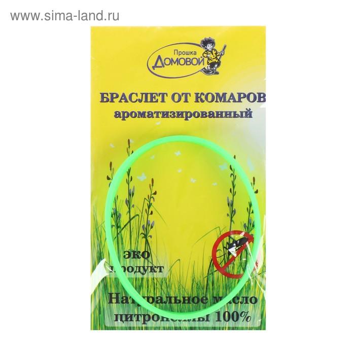 Браслет от комаров Домовой Прошка ароматизированный