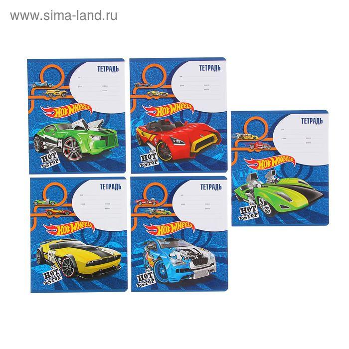 Тетрадь 12 листов линейка Hot Wheels Super Car, картонная обложка, МИКС, EK 39545