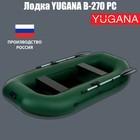 """Лодка """"Муссон"""" В-270 PC реечная слань, цвет олива"""