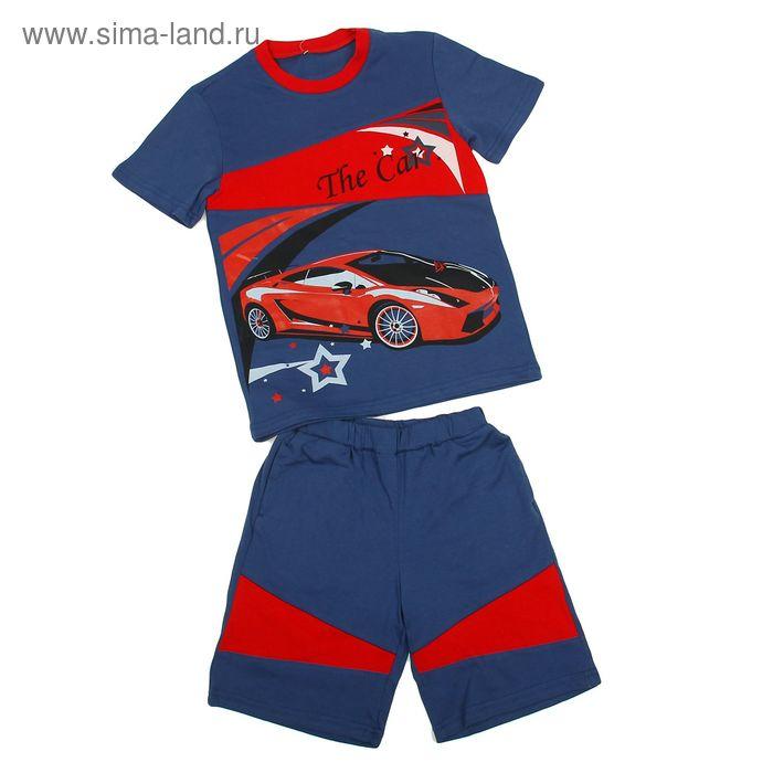 Комплект для мальчика, рост 140 см (72), цвет тёмно-синий/красный (арт. Д 15172)
