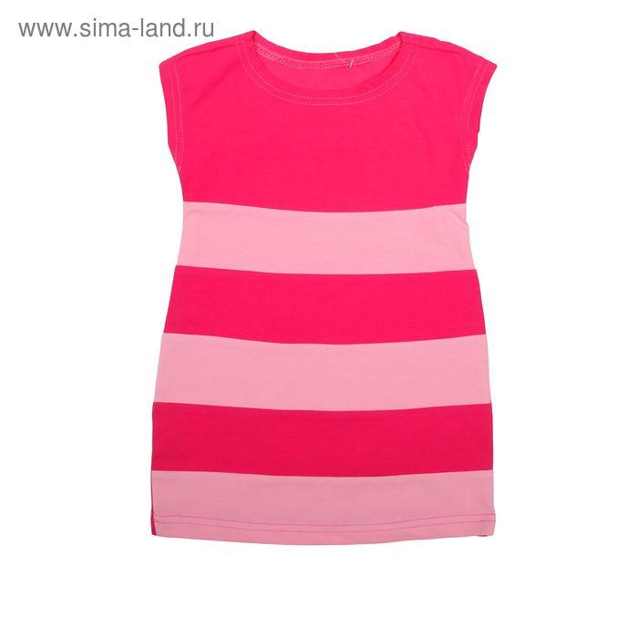 Платье для девочки, рост 146 см (76), цвет фуксия/розовый (арт. Д 0196)