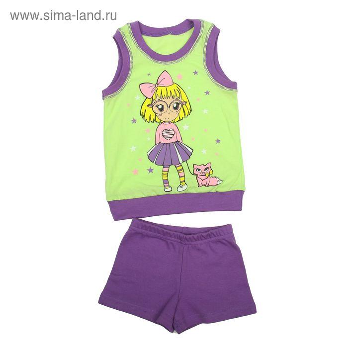Комплект для девочки, рост 98-104 см (56), цвет салат/фиолетовый (арт. Д 15167)