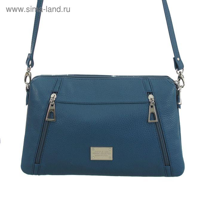 Сумка женская на молнии, 5 отделов, 2 наружных кармана, длинный ремень, синяя