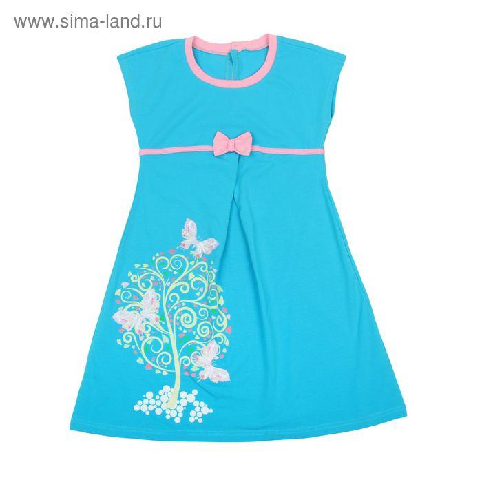 Платье для девочки, рост 110-116 см (60), цвет аквамарин/розовый (арт. Д 0193)