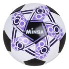 Мяч футбольный Minsa F18, 32 панели, PVC, 2 подслоя, машинная сшивка, размер 5