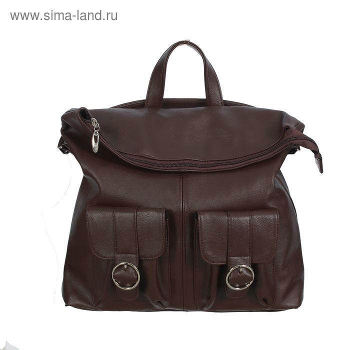 Рюкзак молодёжный на молнии, 1 отдел, 3 наружных кармана, коричневый