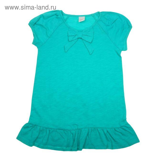Туника для девочки, рост 116 см, цвет бирюзовый (арт.CSK 6636)