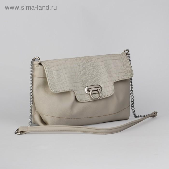 Сумка женская на молнии, 1 отдел, 1 наружный карман, длинный ремень, бежевая