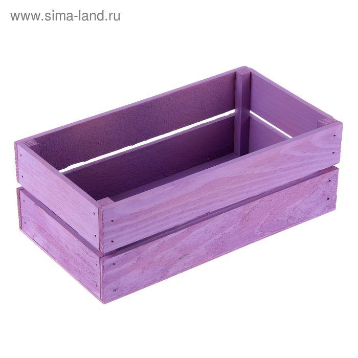 Ящик реечный №1 фиолетовый, 24,5 х 13,5 х 9 см