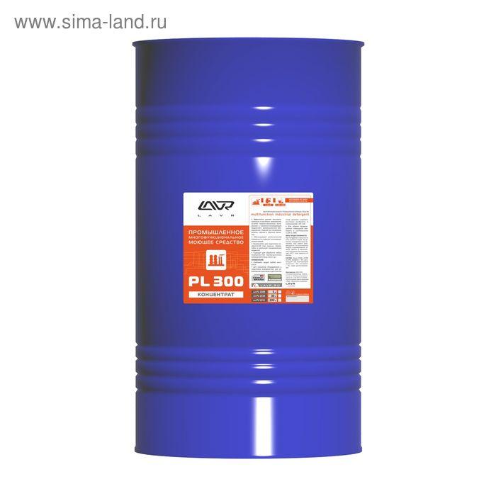 Многофункциональное промышленное моющее средство LAVR , 200л