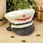 Банная шапка «Фуражка.Генерал», войлок, эконом