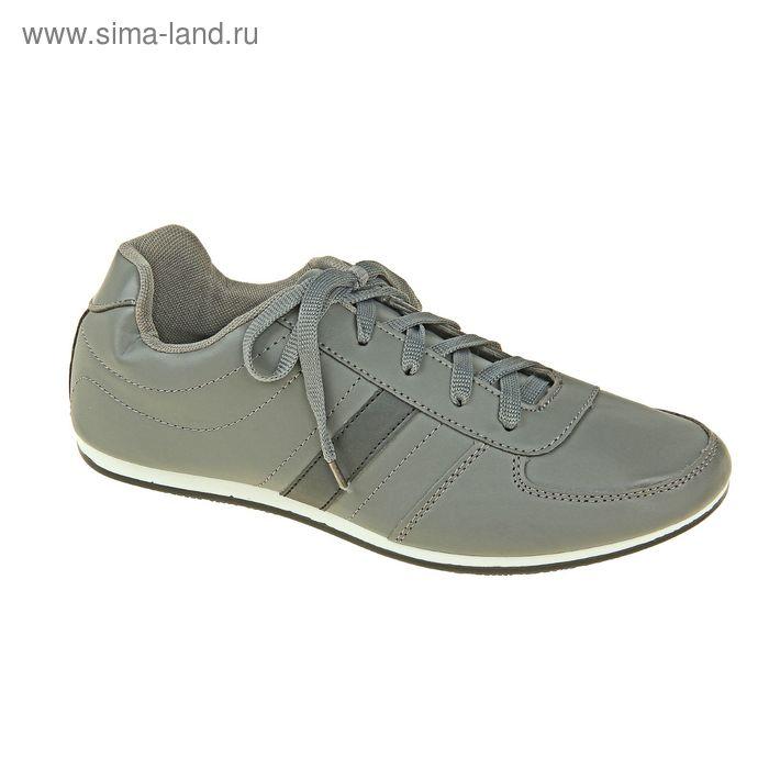 Кроссовки мужские, цвет серый, размер 41 (арт. LKM00070-01-06)