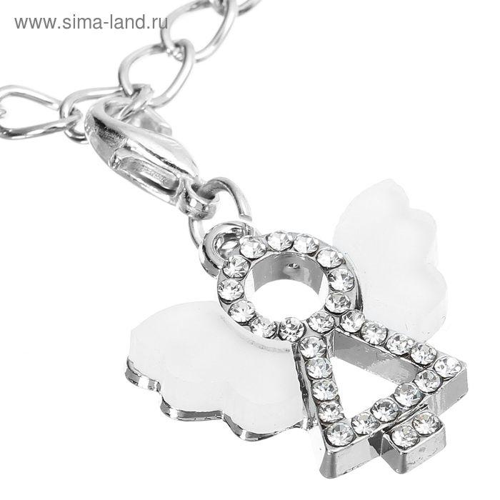 """Шармик """"Ангел"""", цвет белый в серебре"""
