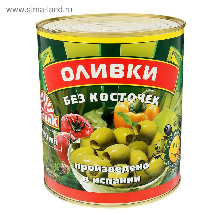 "Оливки без косточки ТМ ""КАСВИК"", 3000 г"