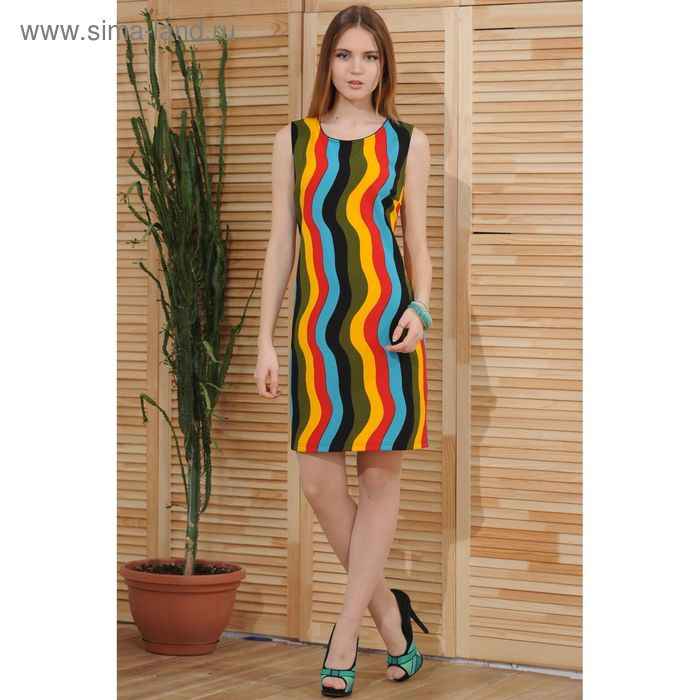 Платье 4859, размер 44, рост 164 см, цвет желтый/красный/голубой