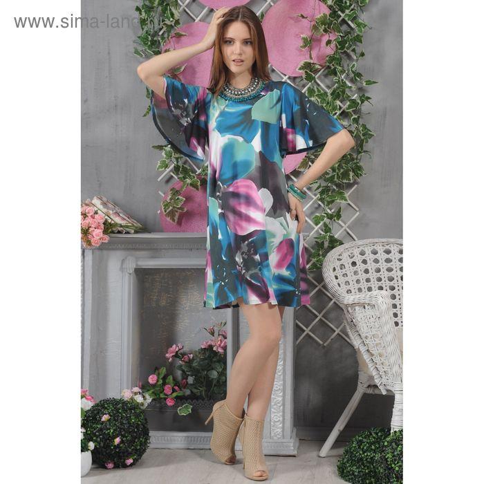 Платье 4848, размер 44, рост 164 см, цвет бирюза/фуксия