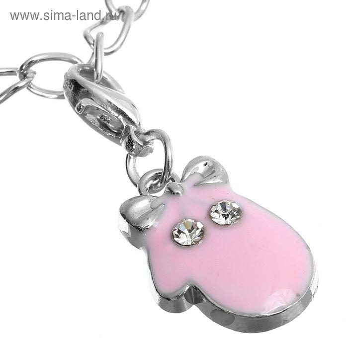 """Шармик """"Варежка"""", цвет розово-белый в серебре"""