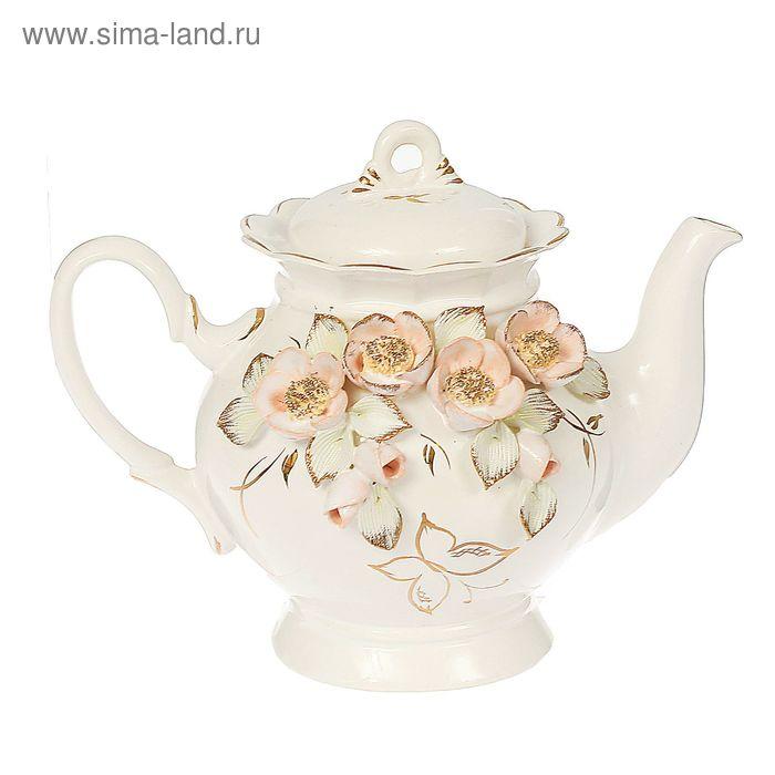 """Чайник заварочный """"Ромашка"""" 0,5 л"""