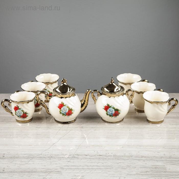 """Чайный набор """"Орфей"""" белый, 8 предметов, 0,6 л/ 0,6 л/ 0,27 л"""