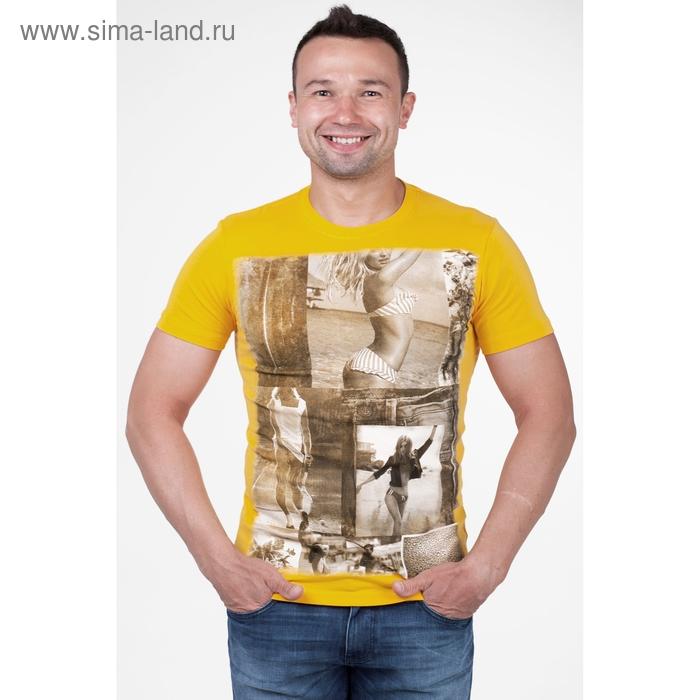 Футболка мужская арт.1557, цвет жёлтый, р-р 2XL