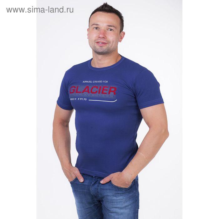 Футболка мужская арт.5151, цвет джинс, р-р 2XL