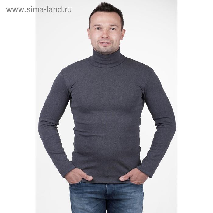 Водолазка мужская арт.800, цвет джинс, р-р M