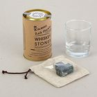 Набор «Камни для Виски», 3 шт  + стакан в тубусе
