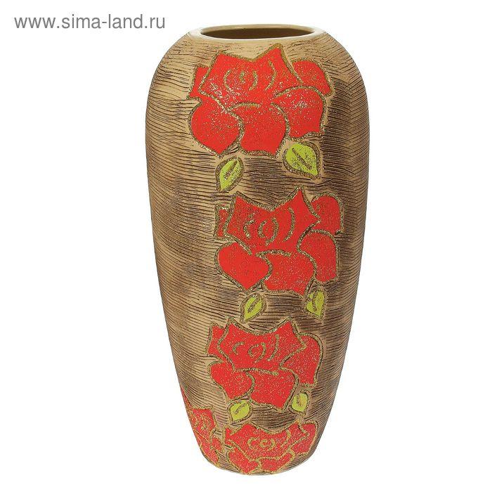 "Ваза напольная ""Аурика"" большая, роза"