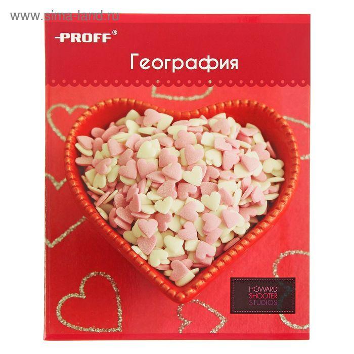 """Тетрадь предметная Hearts 48 листов клетка """"География"""", картонная обложка, двойной лак"""