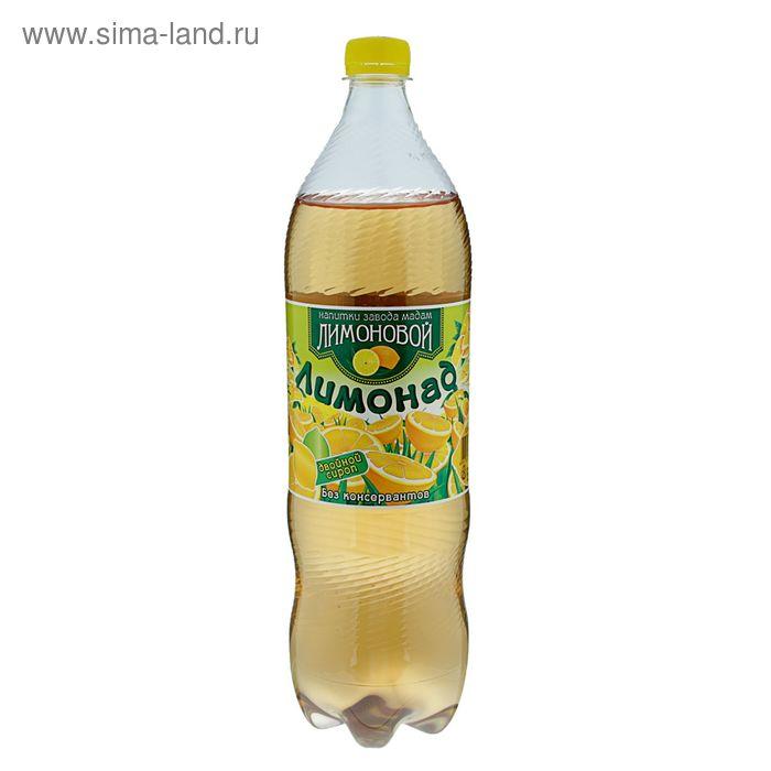 Напиток газированный, лимонад, 1,5 л