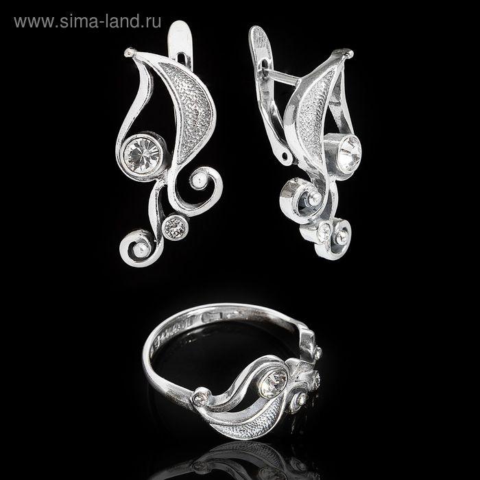 """Гарнитур 2 предмета: серьги, кольцо """"Трезини"""", размер 21, цвет чернёное серебро"""