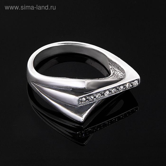 """Кольцо """"Гамма"""", размер 16, цвет белый в чернёном серебре"""