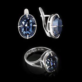 """Гарнитур 2 предмета: серьги, кольцо """"Иллер"""", размер 17, цвет синий в чернёном серебре"""