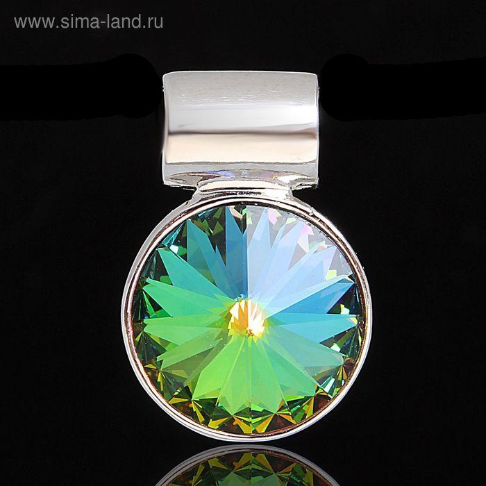 """Подвеска """"Кейни"""", цвет радужно-зеленый в серебре"""