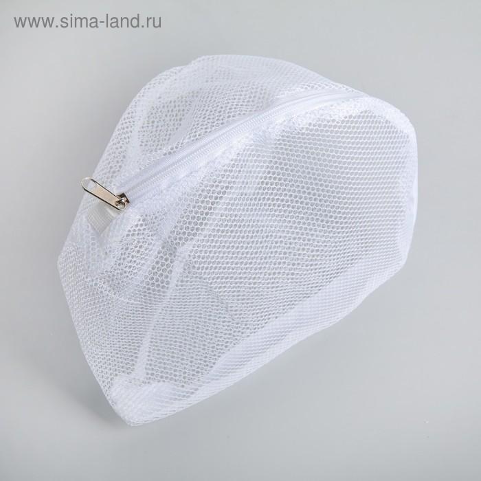 Мешок для стирки бюстгальтеров, 18х15х11,5 см