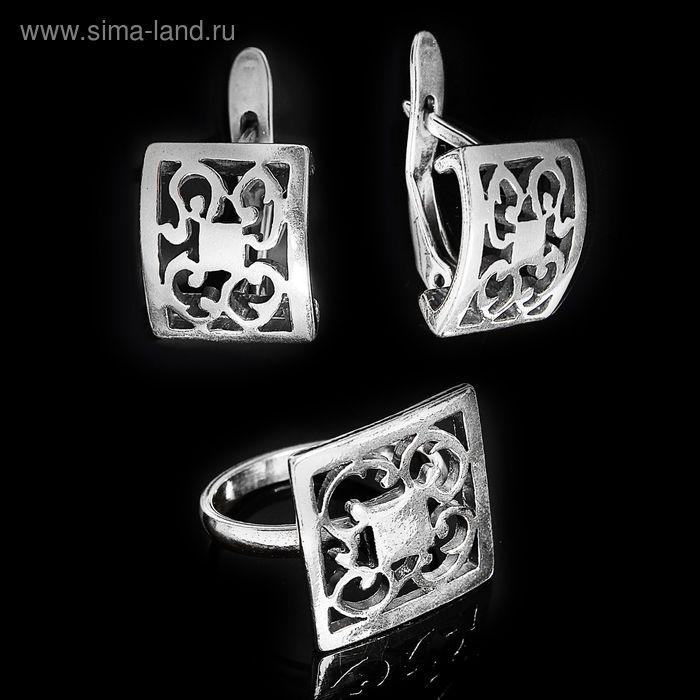 """Гарнитур 2 предмета: серьги, кольцо """"Тамара"""", размер 18, чернёное серебро"""