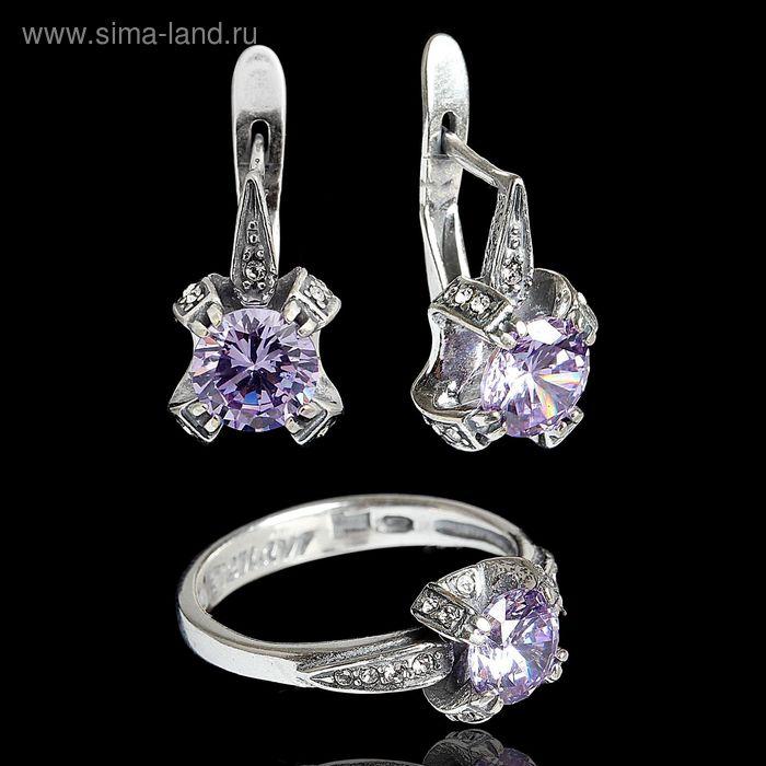 """Гарнитур 2 предмета: серьги, кольцо """"Леди"""", размер 20, цвет фиолетовый в чернёном серебре"""